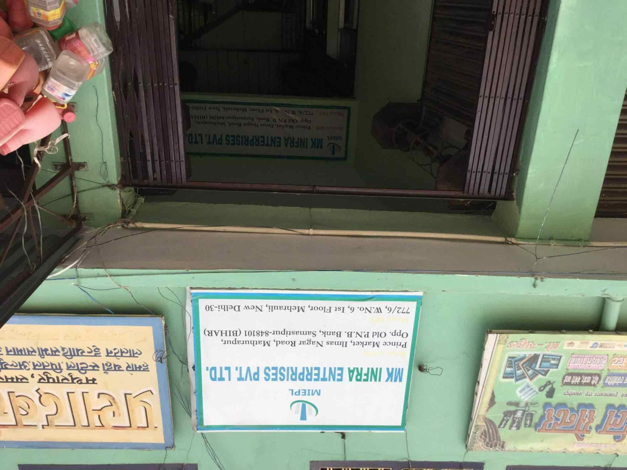 M K Infra Enterprises Pvt Ltd , Samastipur HO - Construction