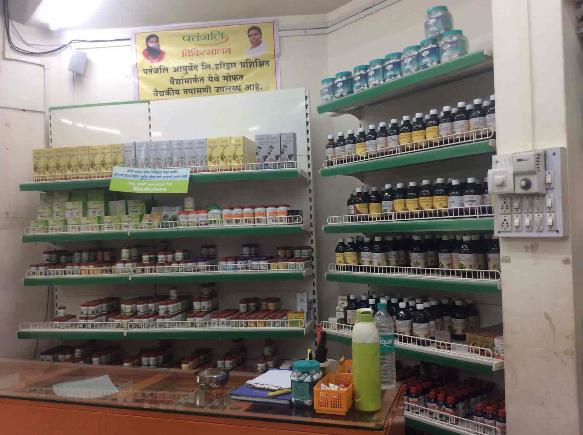 Patanjali Chikitsalay & Mega Store - Ayurvedic Clinics - Book