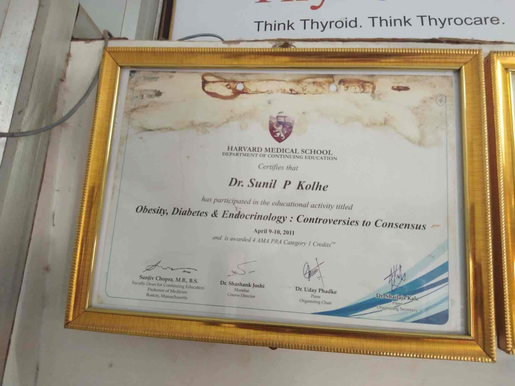Dr sunil Kolhe Diabetes & Thyroid Superspeciality Hospital