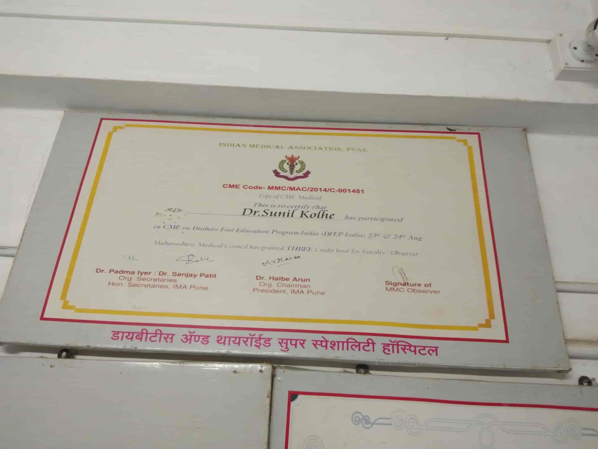 Dr sunil Kolhe Diabetes & Thyroid Superspeciality Hospital, Miraj