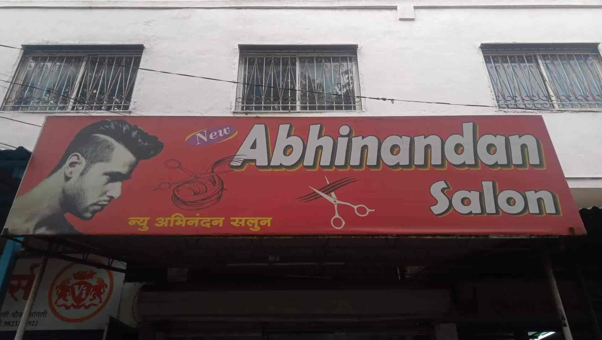 New Abhinandan Saloon Photos, CHANDNI CHOWK, Sangli