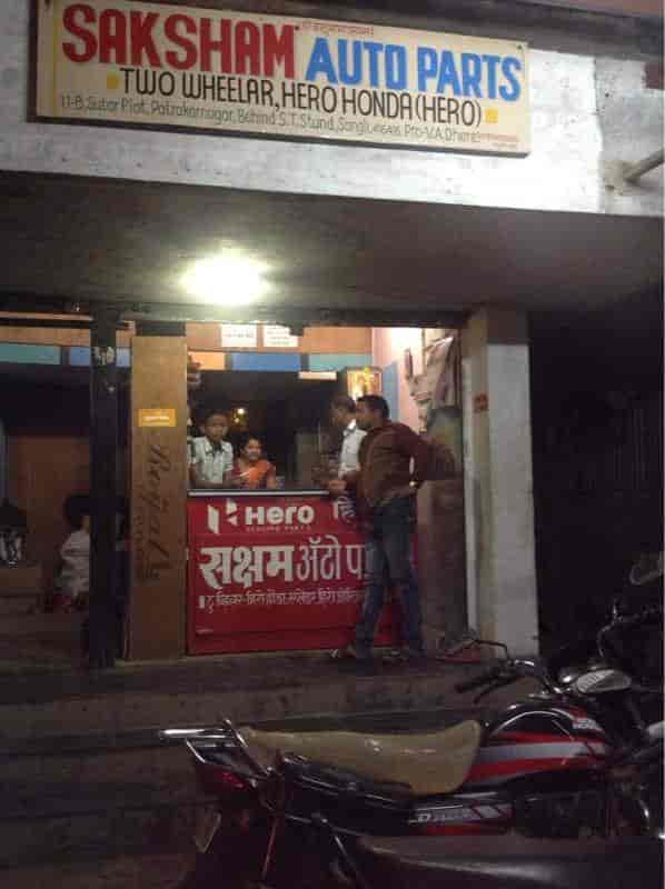 Shree Saksham Auto Photos, , Sangli- Pictures & Images Gallery
