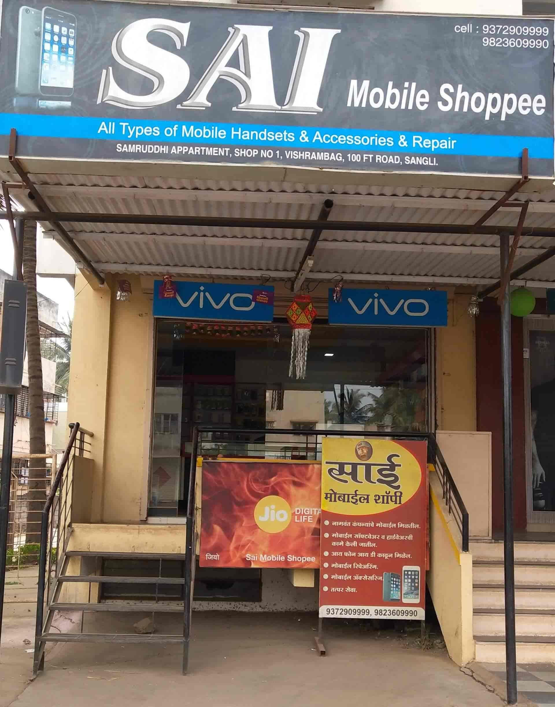 Sai Mobile Shop Photos, Vishrambag, Sangli- Pictures & Images