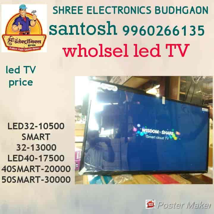 Shree Electronics, Near ST Stand - TV Repair & Services in