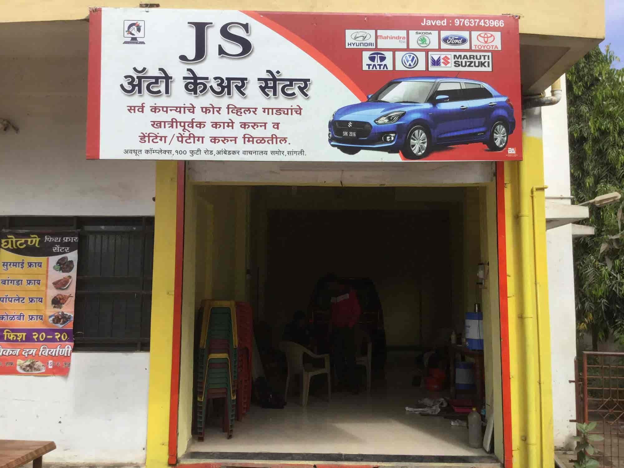 Auto Care Center >> J S Auto Care Center Photos Sangli Pictures Images Gallery