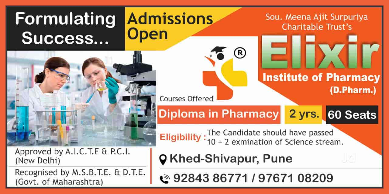 Elixir Institute Of Pharmacy, Opposite Mariaai Temple