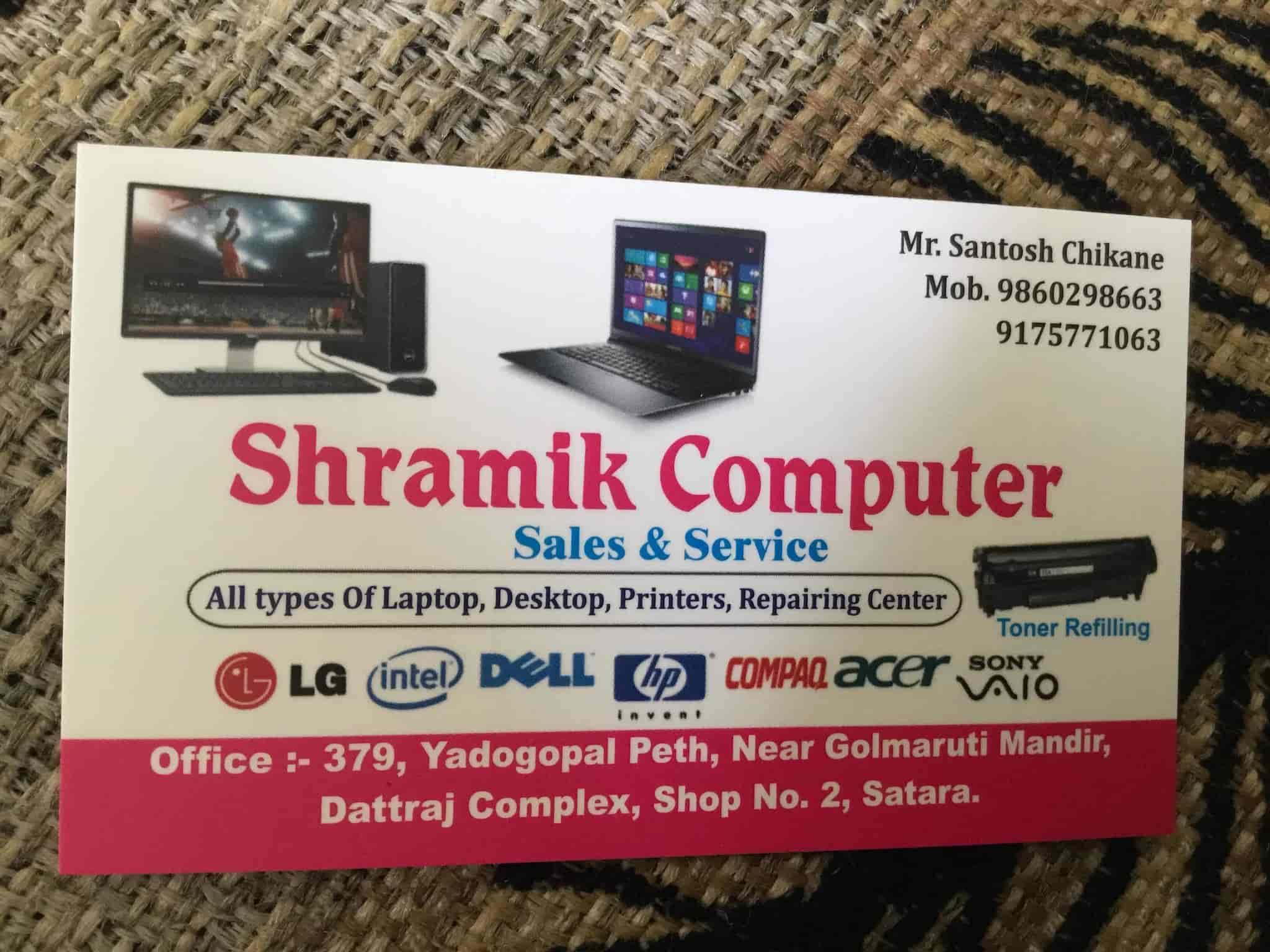 Shramik Computers Photos, , Satara- Pictures & Images Gallery - Justdial