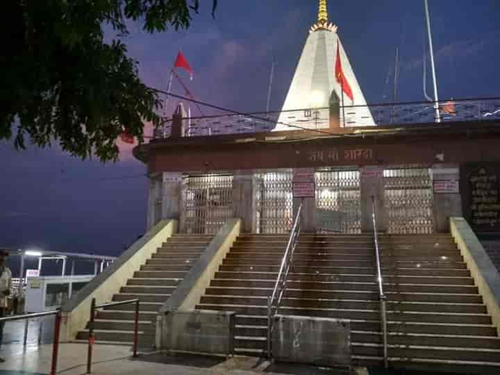 Maa Sharda Temple, Near Maihar Bus Stand, The Heart Of The Town ...
