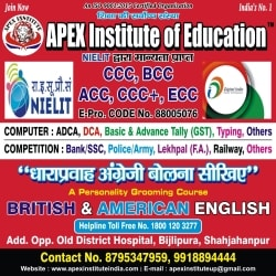 Apex Institute Of Education, Shahjahanpur City - Language