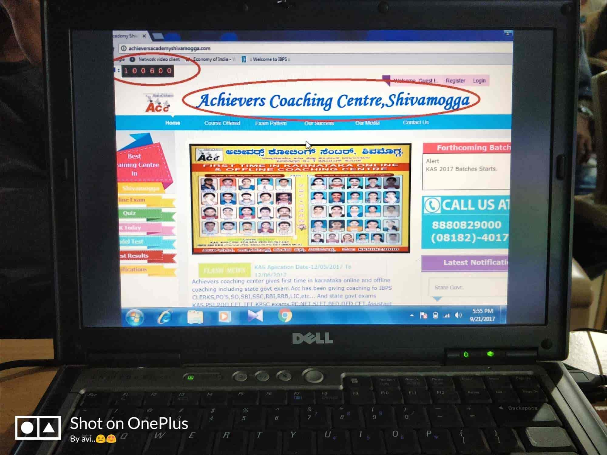 Achievers Coaching Center, Tilaknagar - Tutorials in Shimoga