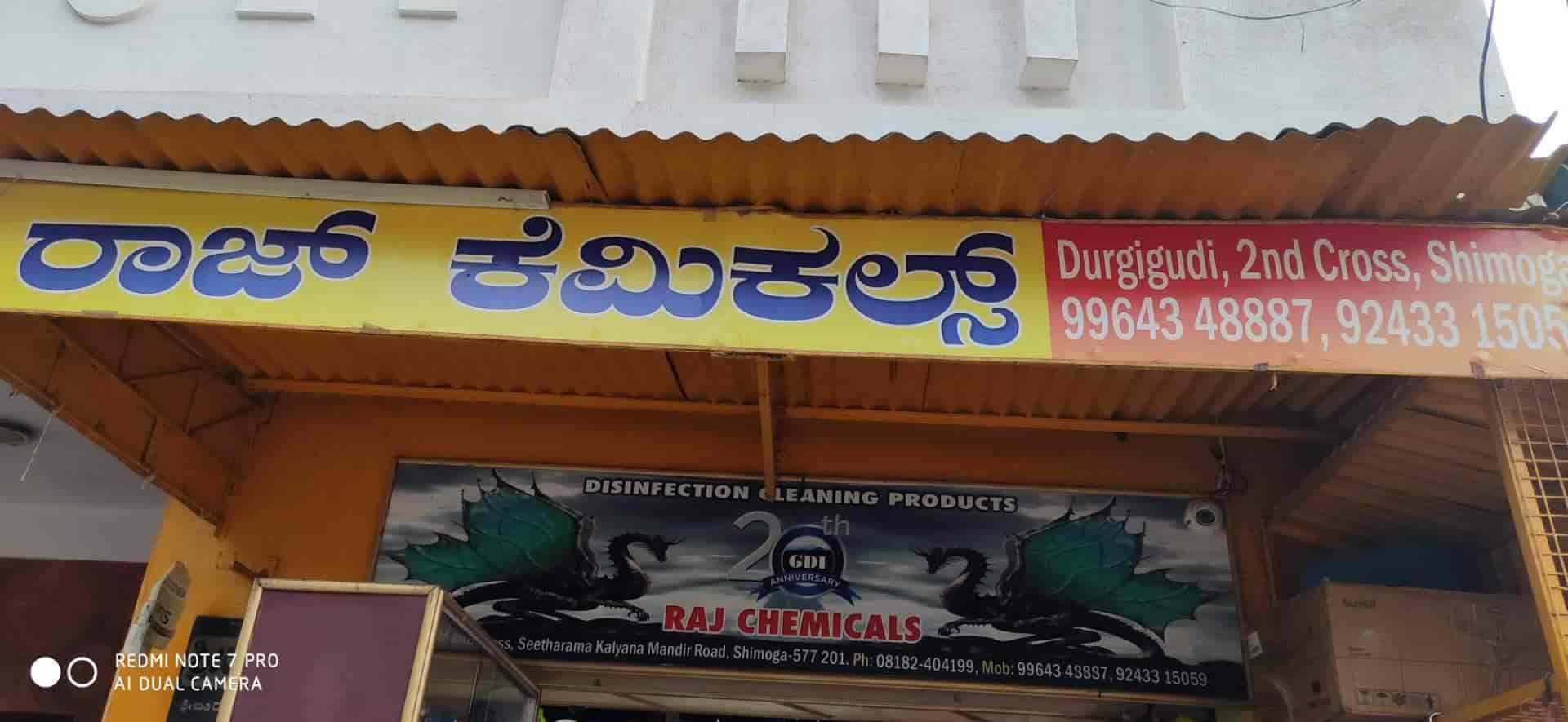 Raj Chemicals, Durgigudi - Housekeeping Product Dealers in