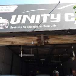 Unity Car Point, Opp  TVS Auto Showroom - Second Hand Car Dealers in