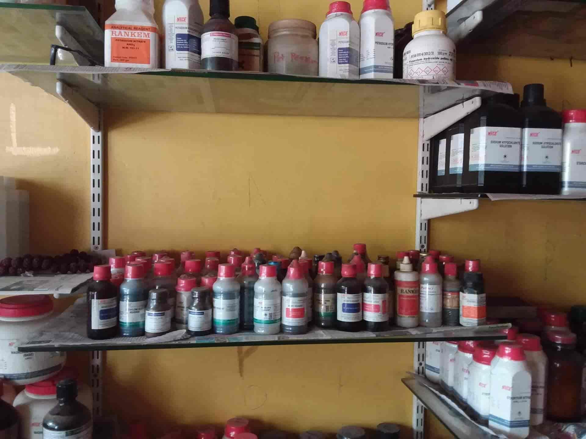 Shree Manjunatha Chemicals Photos, B H Road Shimoga, Shimoga