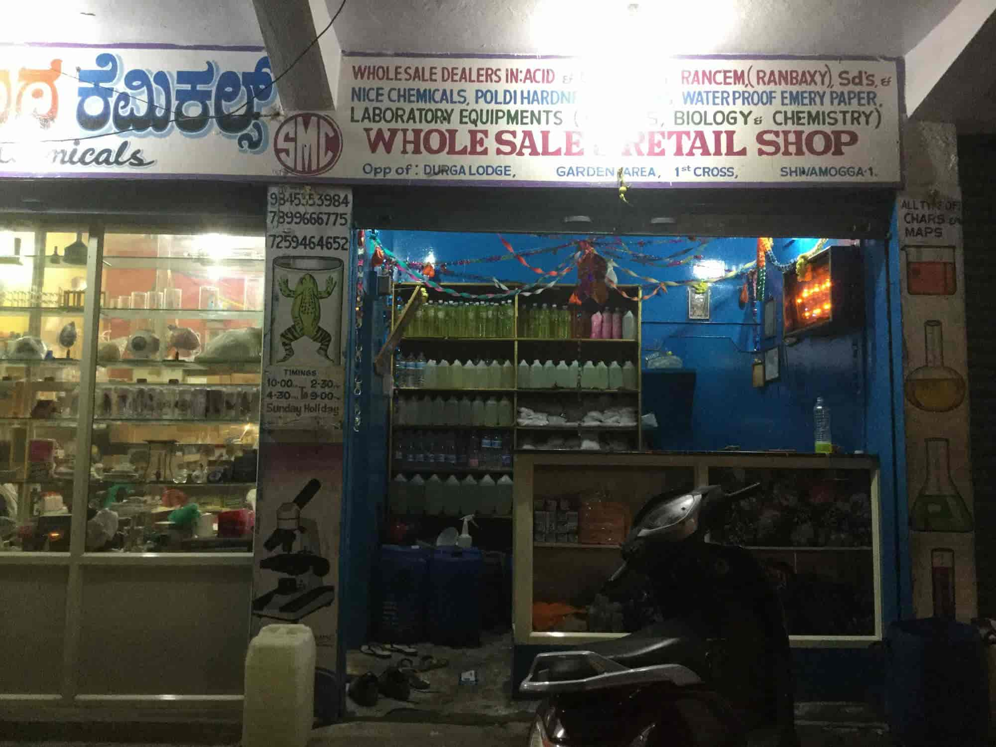 Shree Manjunatha Chemicals Photos, B H Road Shimoga, Shimoga