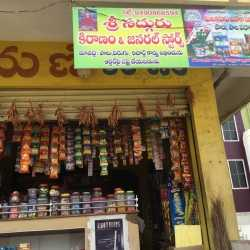 Sri Sadguru Kirana & General Store, Harish Rao residency - General