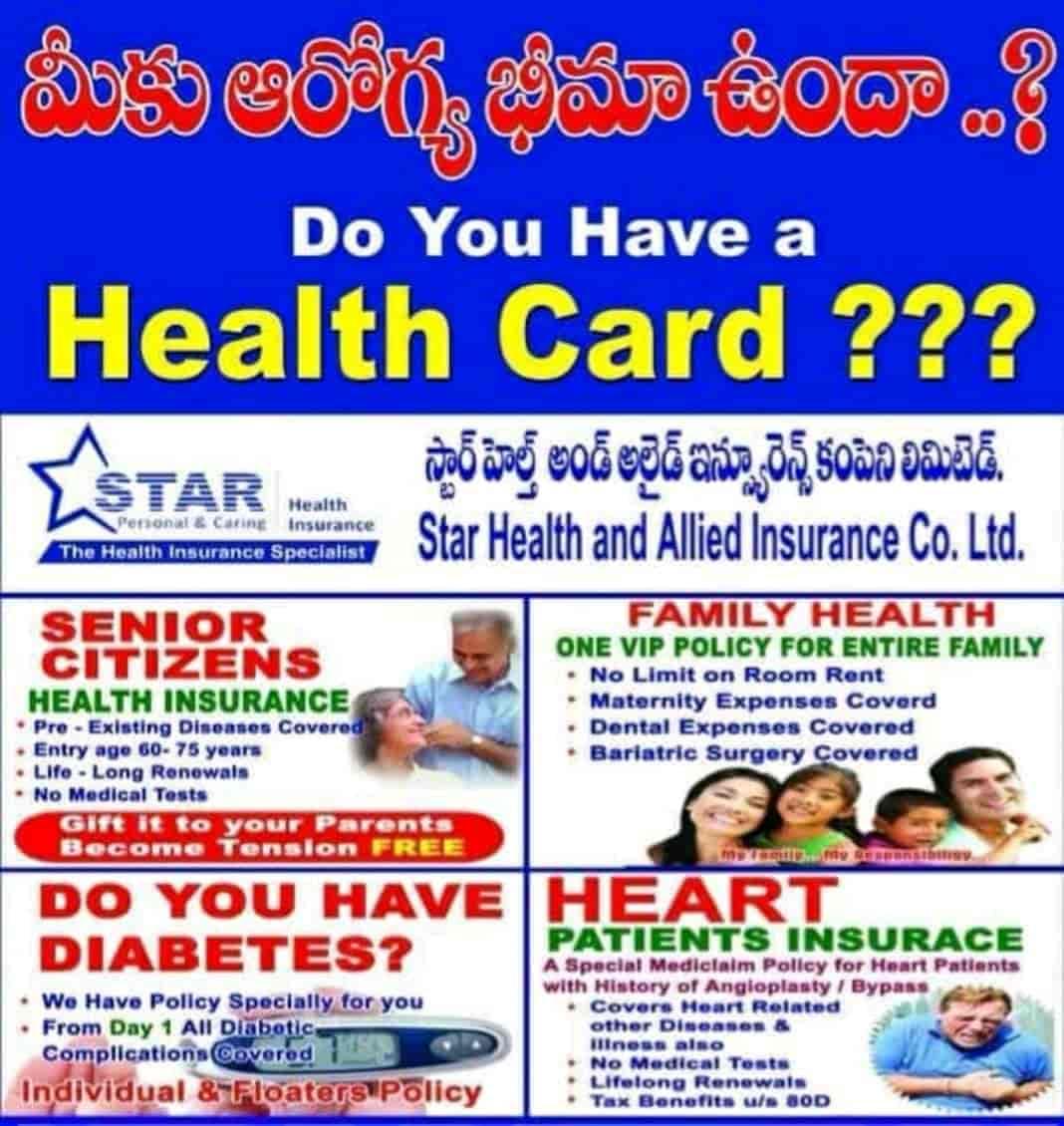 Siddipet Star Health Insurance Company Prashanthnagar Town Health Insurance Agents In Siddipet Justdial