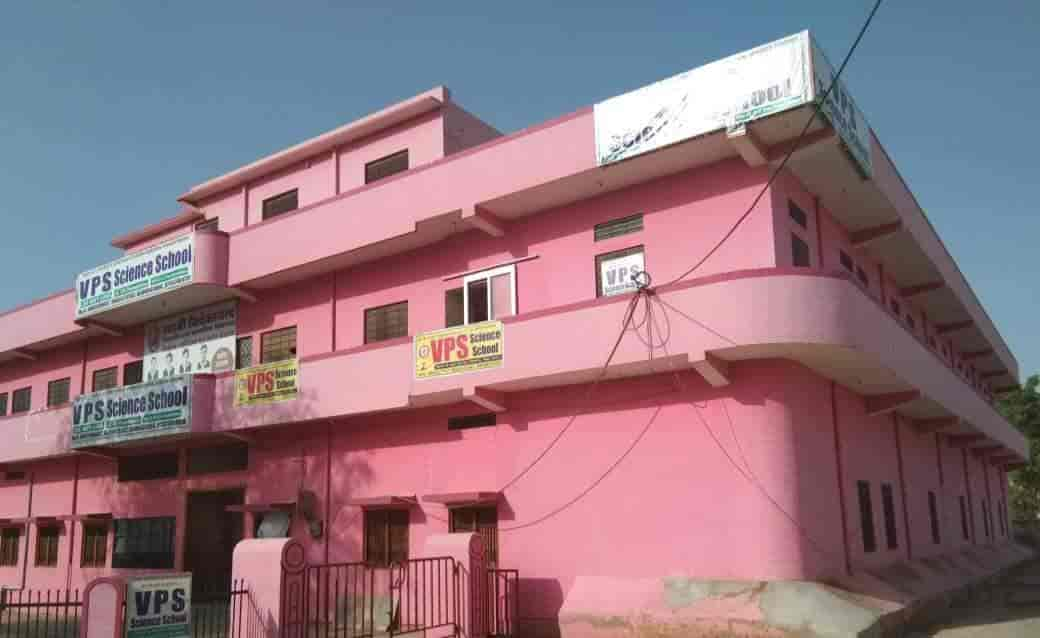VPS Science School, Lachhmangarh - Rbse Schools in Sikar