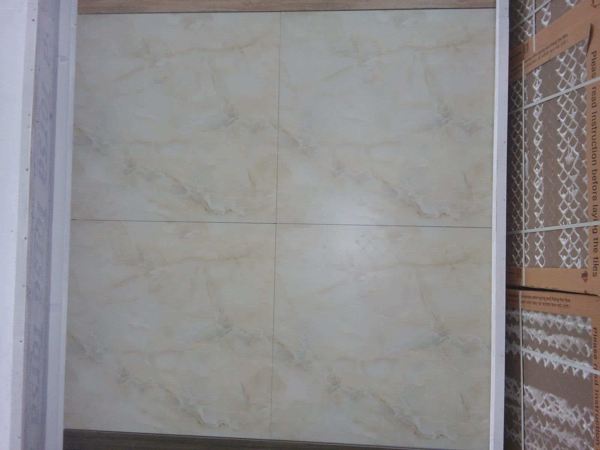 Shiv Shakti Ceramics Rd Mile Tile Dealers In Siliguri Justdial - Dah tile