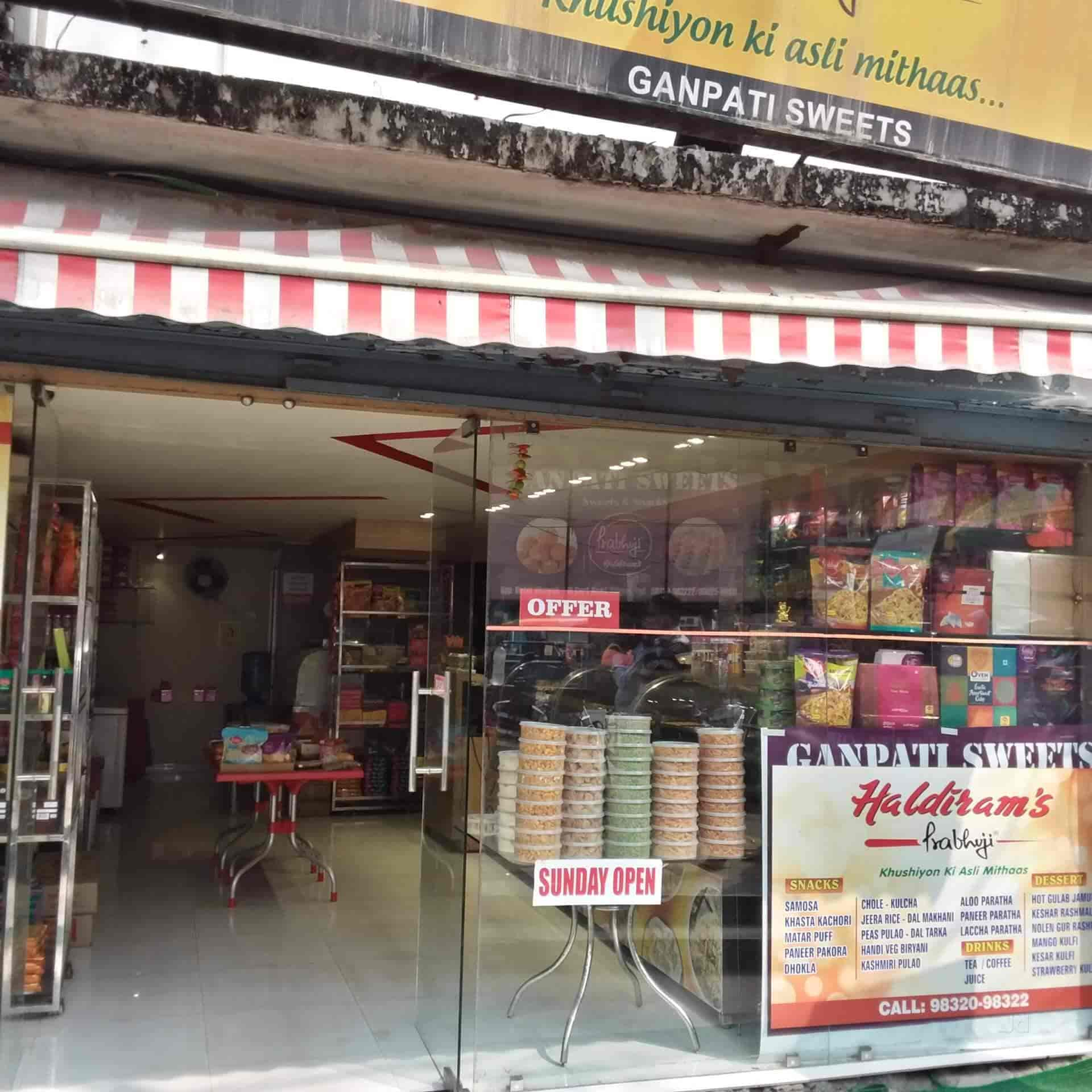 Haldiram's, Hill Cart Road, Siliguri - Restaurants - Justdial