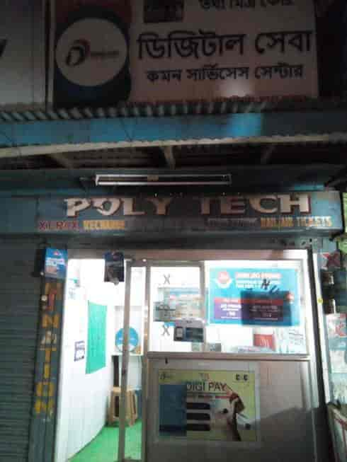 Polytech Photos, Sevoke Road, Siliguri- Pictures & Images Gallery