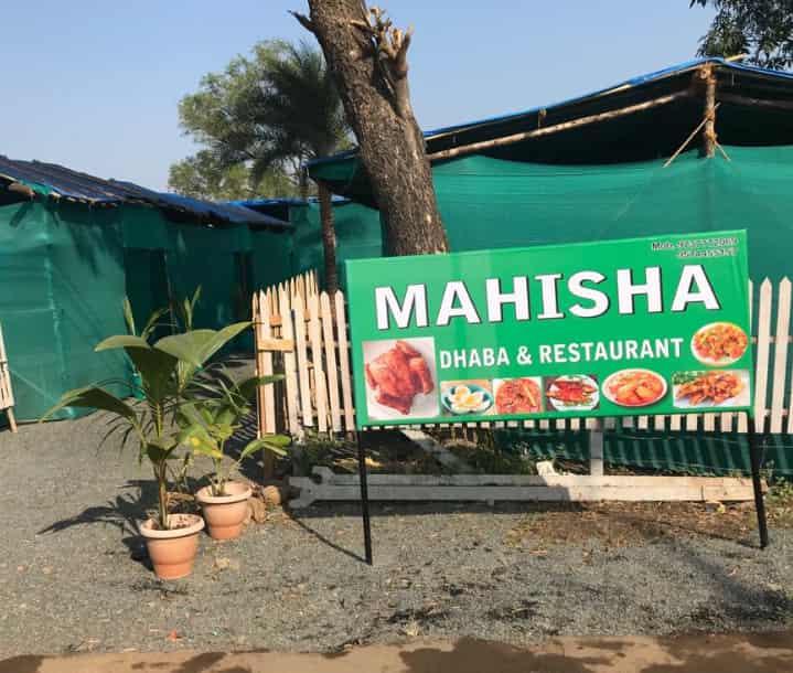 Mahisha Dhaba & Restaurants, Bavisa Faliya, Silvassa