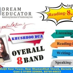 Dream Educator, Sirsa HO - IELTS Tutorials in Sirsa-Haryana