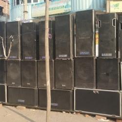 DJ Ratan, Sitamarhi Bazar - Disc Jockey in Sitamarhi - Justdial
