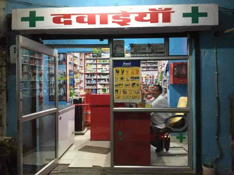 Tusha Pharma, Baddi - Chemists in Solan - Justdial