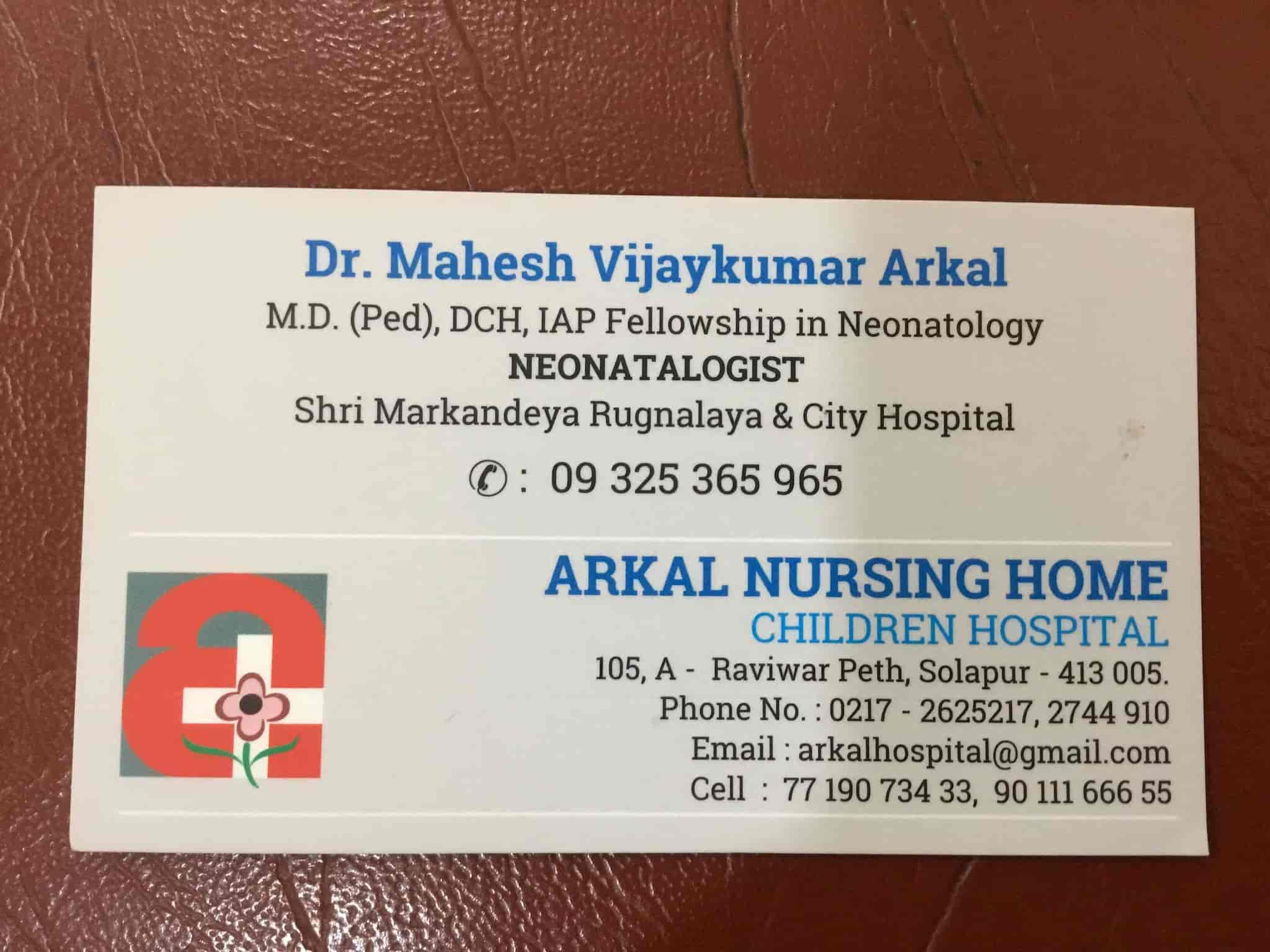 Arkal Nursing Home - Children Hospitals - Book Appointment