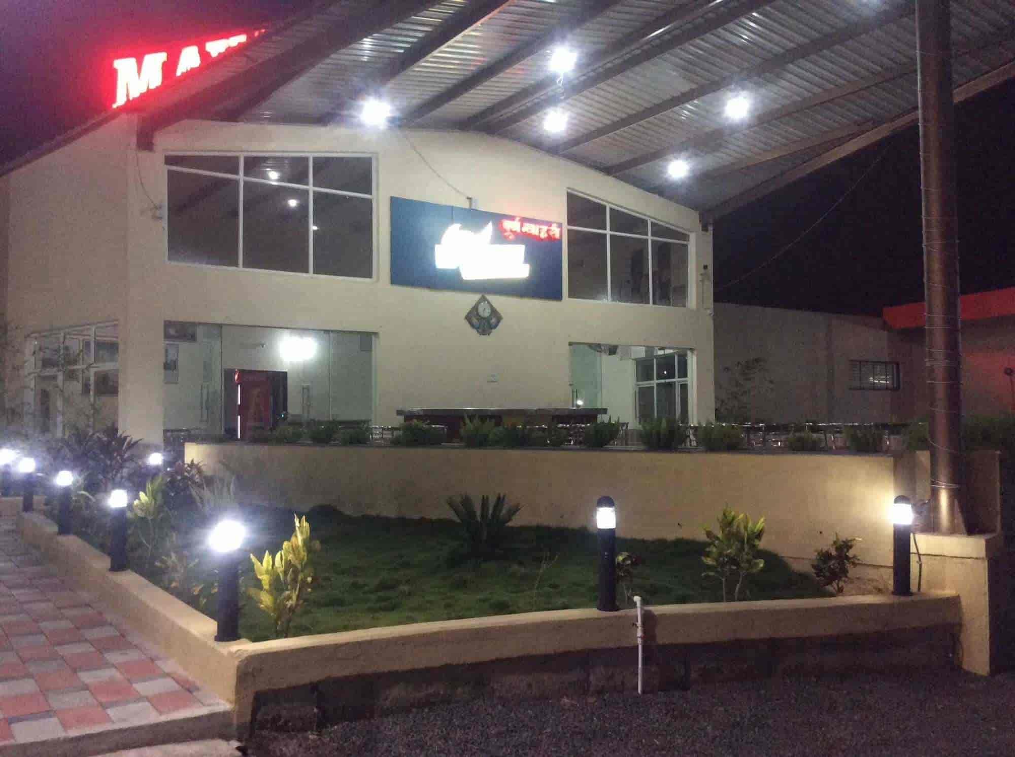 maya group of hotels photos savaleshwar solapur pictures images