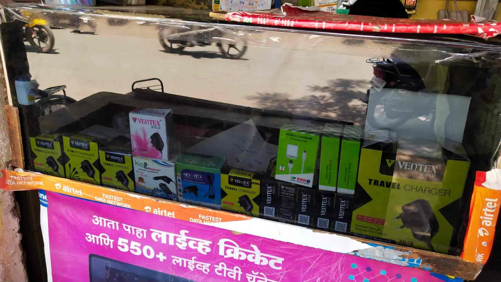 Laxmi Mobiles Reviews, Dajipeth Sholapur, Solapur - 2