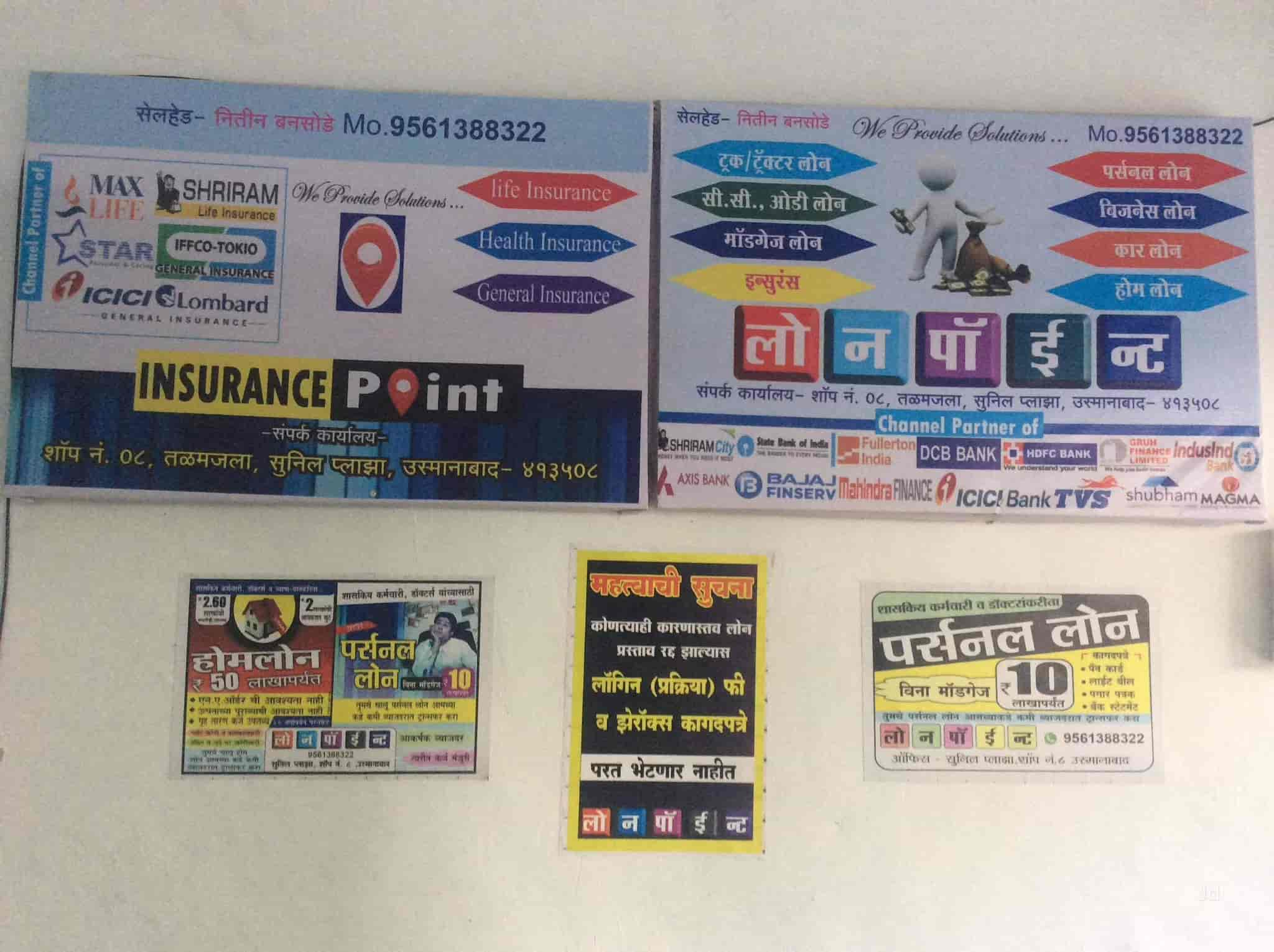 N B Financial Services - Personal Loans in Solapur - Justdial