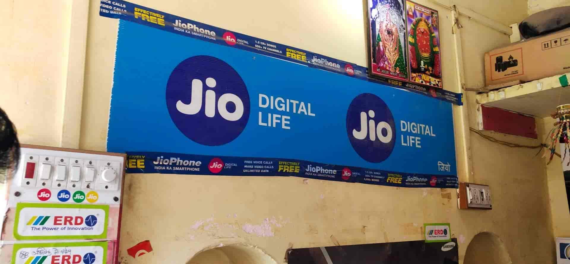 Abhishek Mobile Shopee Photos, Barshi, Solapur- Pictures & Images