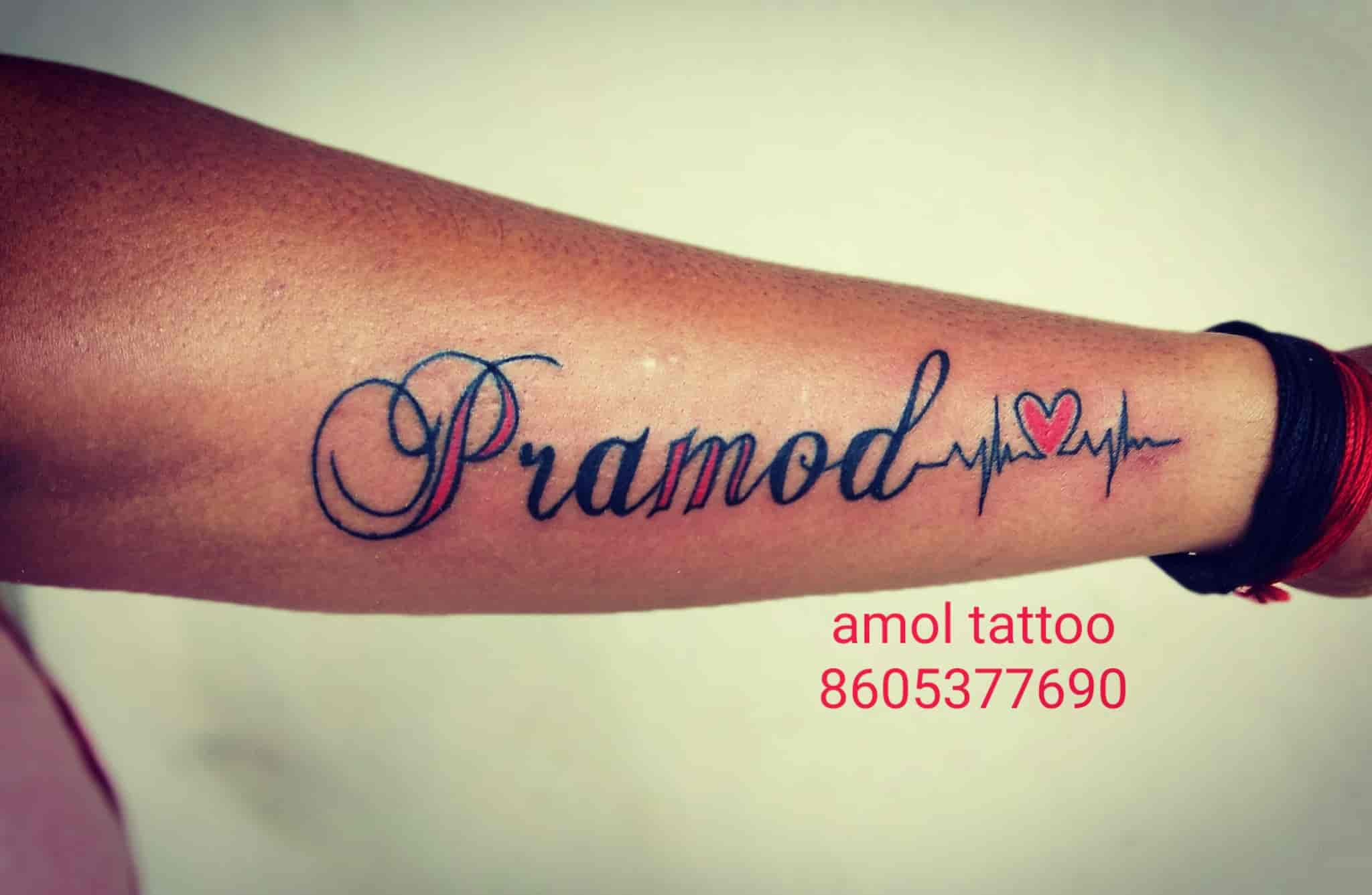Amol Tatoo Studio, Sangola - Tattoo Artists in Solapur