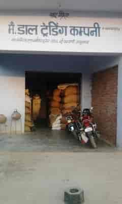 DAL Trading Company Photos, Anupgarh, Sri-Ganganagar