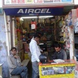 fb9954b2d9e Front View Of Shop - Balaji Watch Photos, Sribijaynagar, sri  ganganagar-rajasthan -