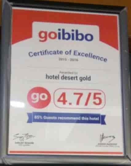 Hotel Desert Gold, Sri Ganganagar HO - 3 Star Hotels in Sri