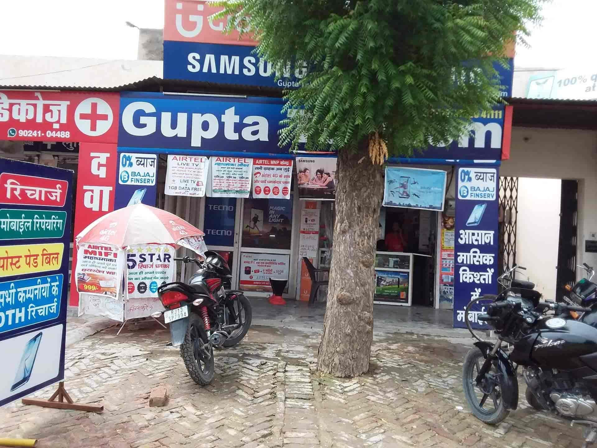 Gupta Telecom, Sriganganagar - Mobile Phone Dealers in Sri