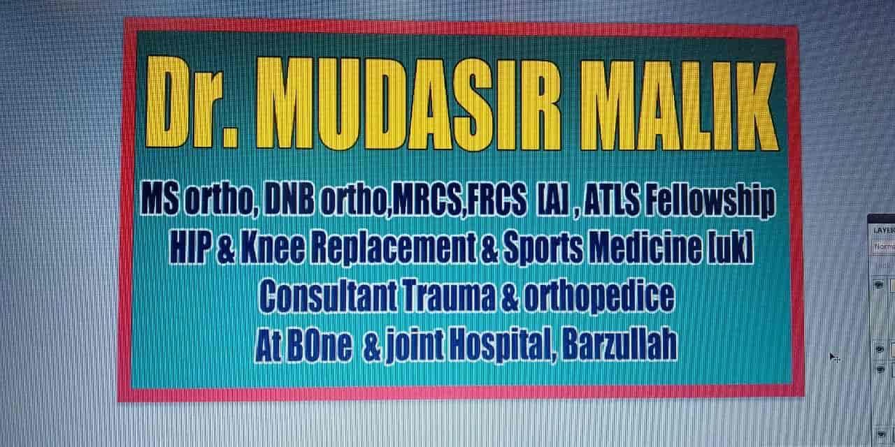 New City Hospital, Batamaloo - Hospitals in Srinagar - Justdial