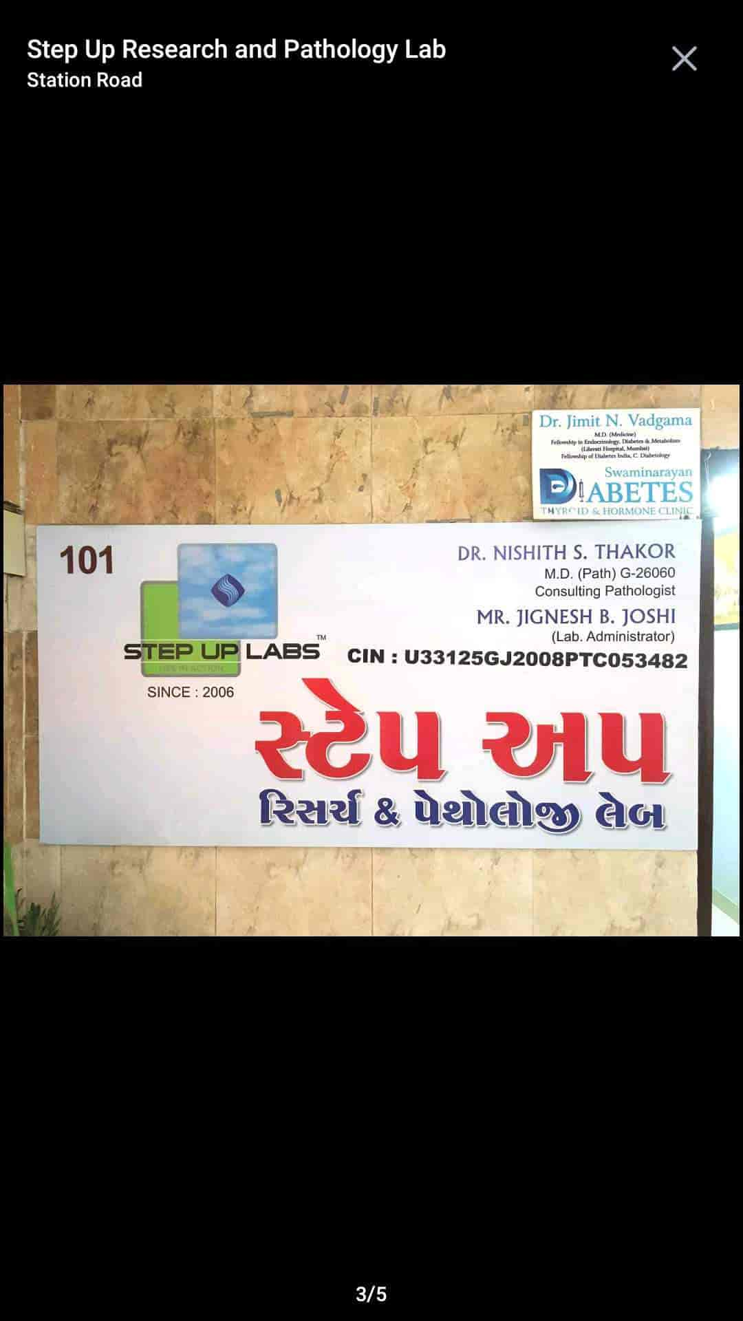 Step Up Research and Pathology Lab Photos, Station Road, Surat