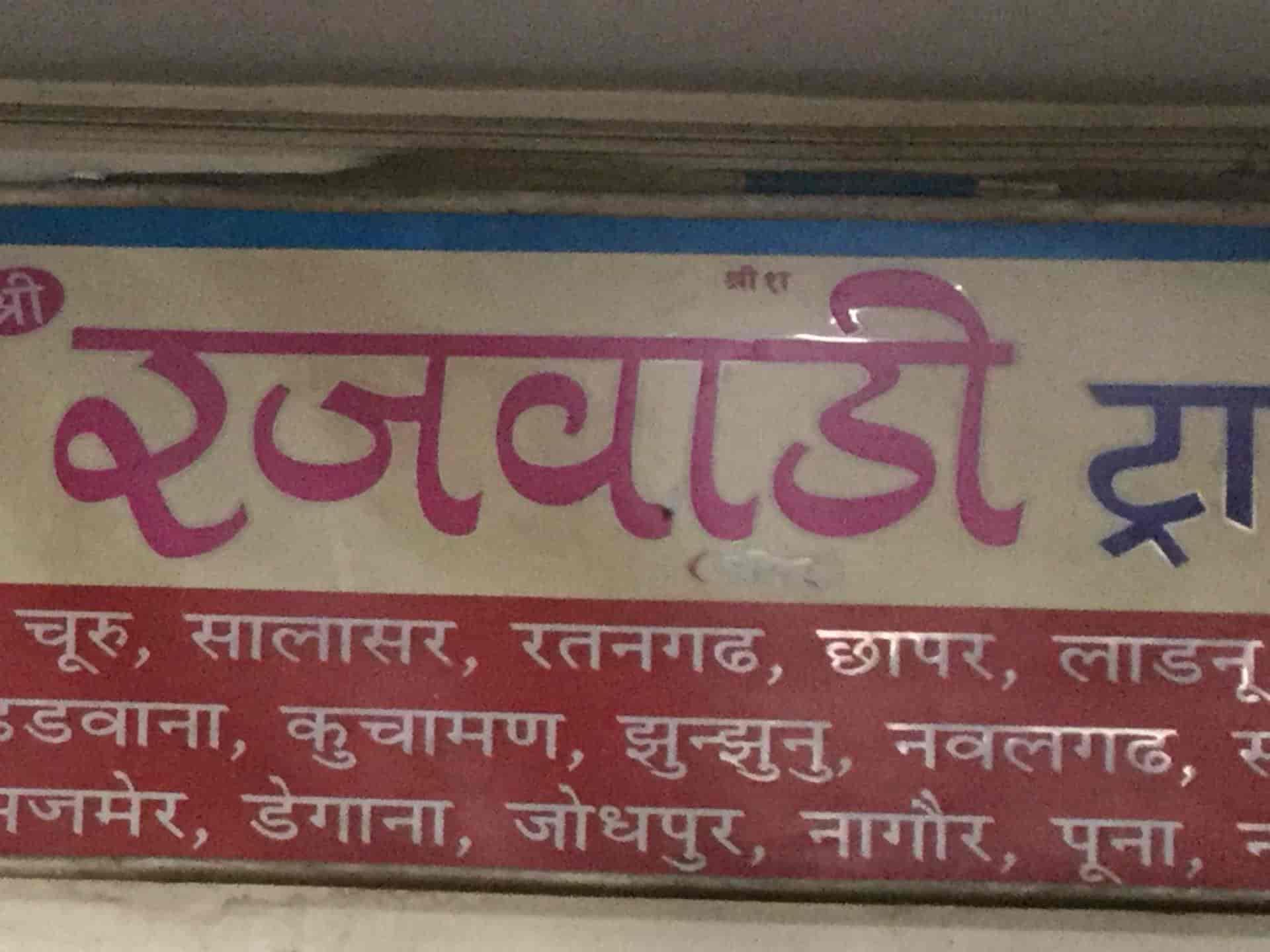 Rajwadi Travels, Sahara Darwaja - Bus Services in Surat