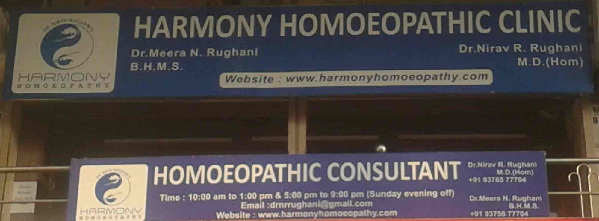 Harmony Homoeopathy Clinic - Amway Product Distributors