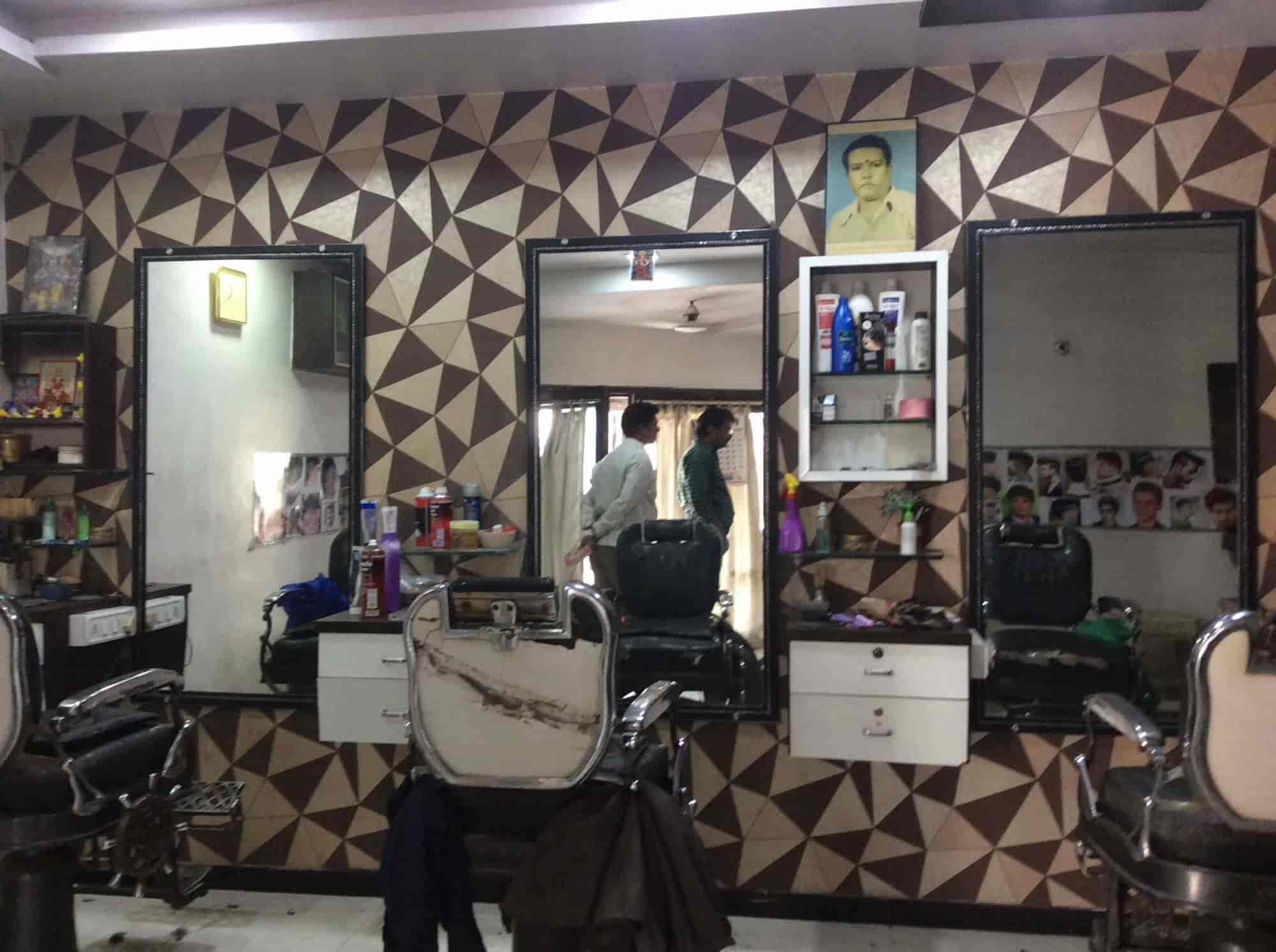 Designer Hair Salon, Delhi Gate - Salons in Surat - Justdial