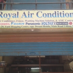 Royal Aircondition, Udhna - AC Repair & Services in Surat, Surat