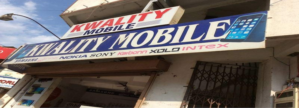 0af8b76e2 Kwality Mobile