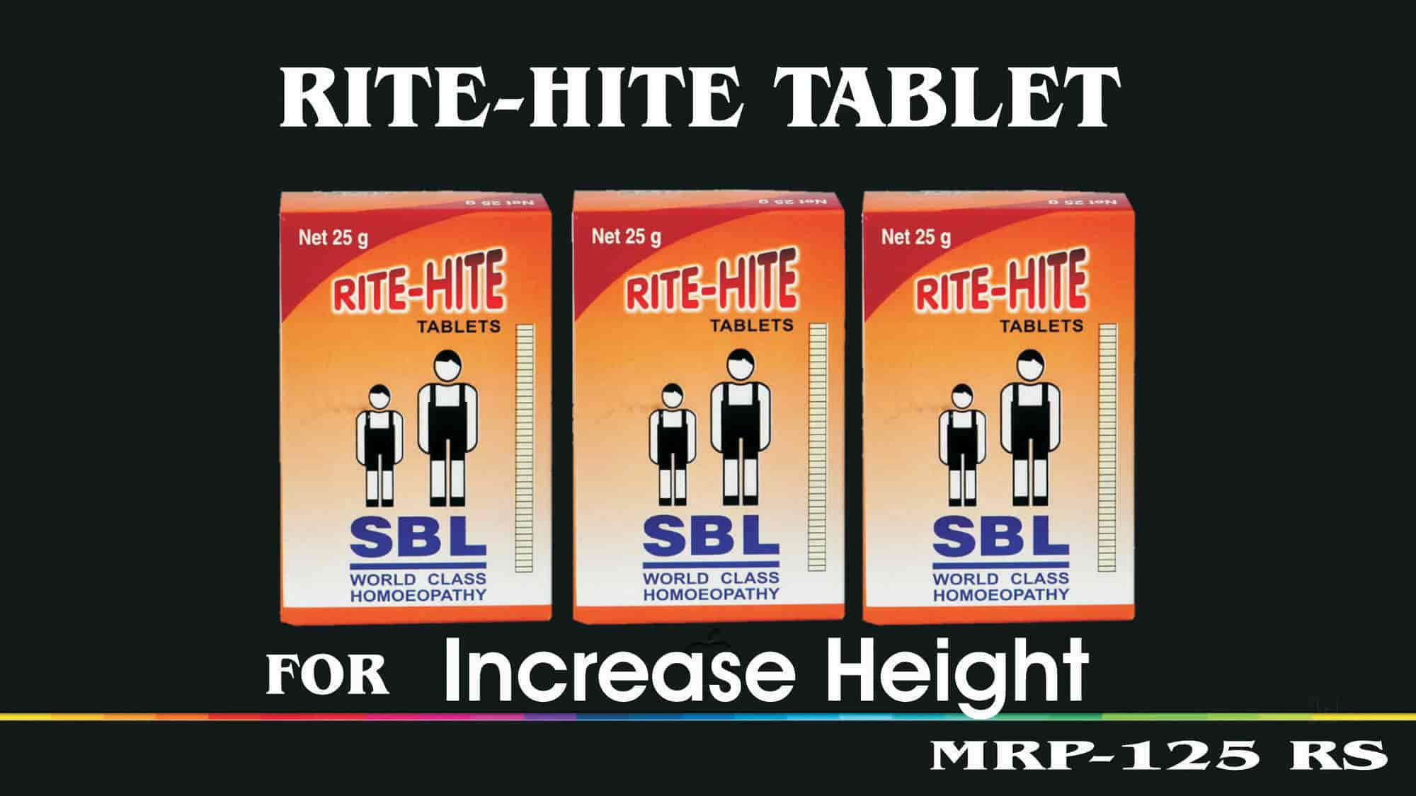 Rite Height Tablets - Interior Trends 2019