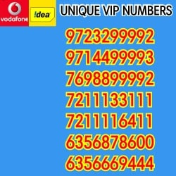 Unique Voice, Bhagal - VIP Mobile Number Distributors in Surat