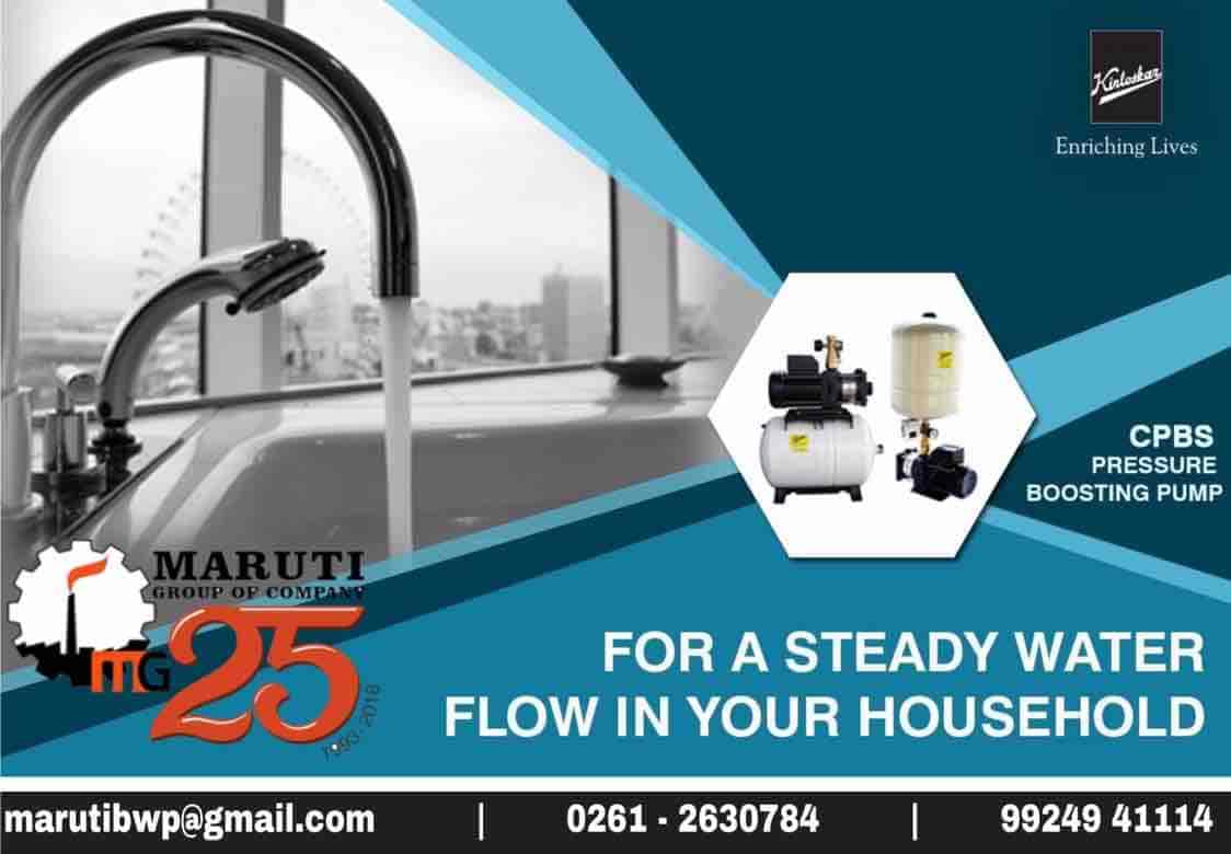 Shree Maruti Boring Works and Pipe, Udhna Magdala Road - Pump