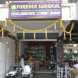 Forever Surgical, Adajan Dn - Medical Equipment Dealers in
