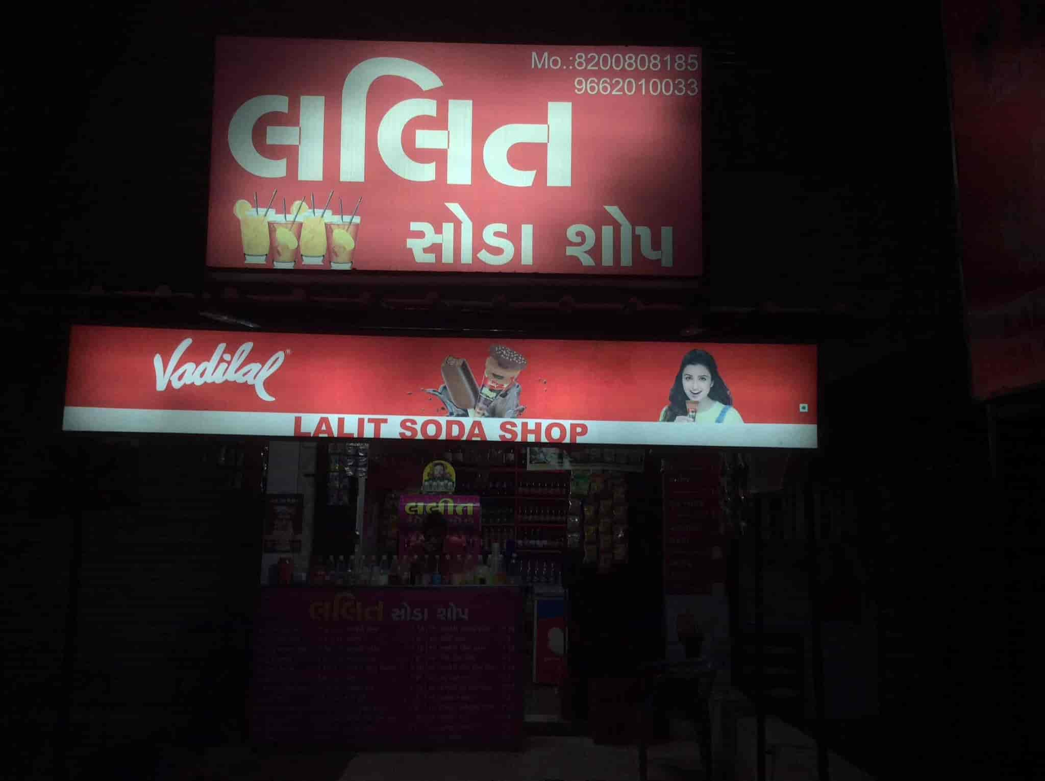 Lalit Soda Shop, New City Light - Soft Drink Retailers in